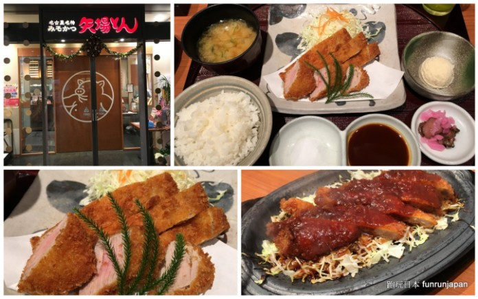 Nagoya Food (3)